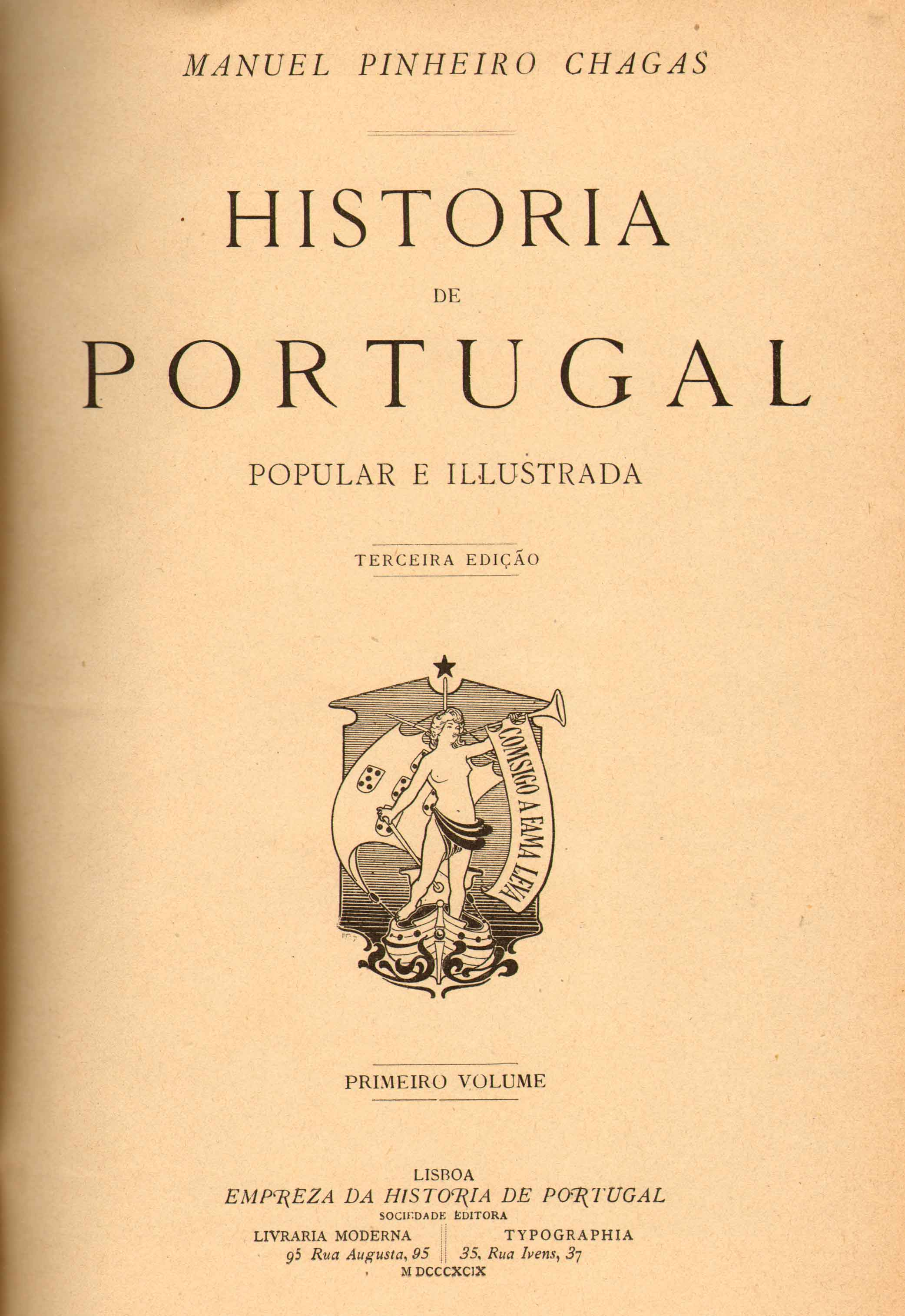 História de Portugal, popular e ilustrada (1899 1905